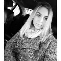 Сташкевич Елена Михайловна