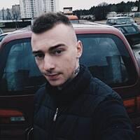 Roshchinskiy Vladislav Leonidovich