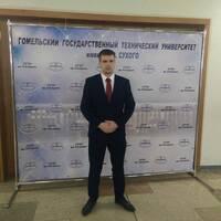 Кривенко Станислав Геннадьевич
