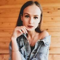 Ловкис Екатерина Казимировна