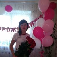 Жалис Диана Анатольевна