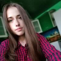 Илона Горбач Андреевна