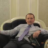 Трофимов Валерий Евгеньевич