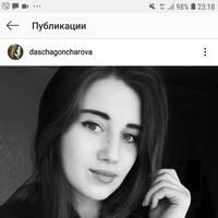 Цырельчук Дарья Андреевна