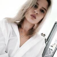 Калинина Александра Михайловна