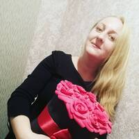 Кок Катя Владимировна
