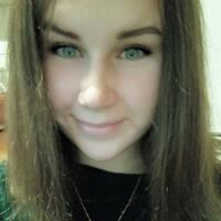 Белей Анастасия Валерьевна