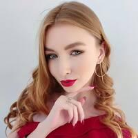 Костко Екатерина Николаевна