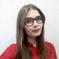 Васкевич Татьяна Анатольевна