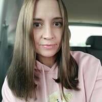 Олендарь Екатерина Юрьевна