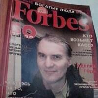 Гапиенко Андрей Александрович