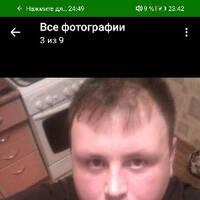 Заверач Дмитрий Николаевич