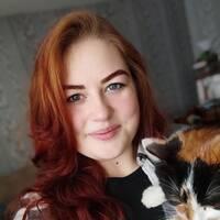 Кравченко Алина Александровна