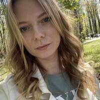 Хлюст Татьяна Адександровна