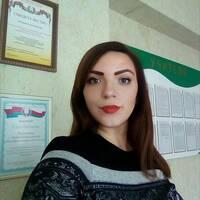 Макарчук Ольга Владимировна
