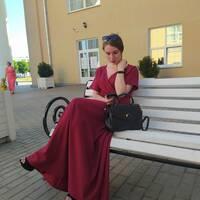 Крупенько Диана Андреевна