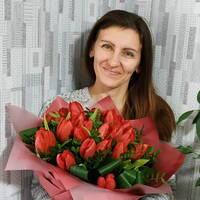 Хачкова Евгения Владимировна