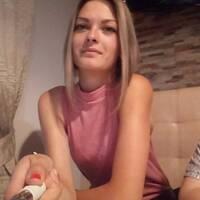 Сапега Анна Михайловна