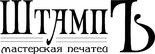 Дариком, ООО