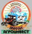 Полесье-Агроинвест, УП