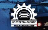 СТО в Иваново ИП Якута И.А., ИП