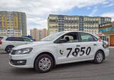 Новое Такси, ООО