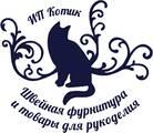 Котик Н.В., ИП